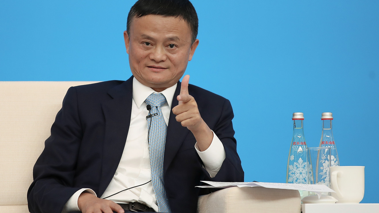 "Jack Ma Resurface After Going ""Missing"""